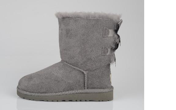 Achat chaussures enfant en ligne